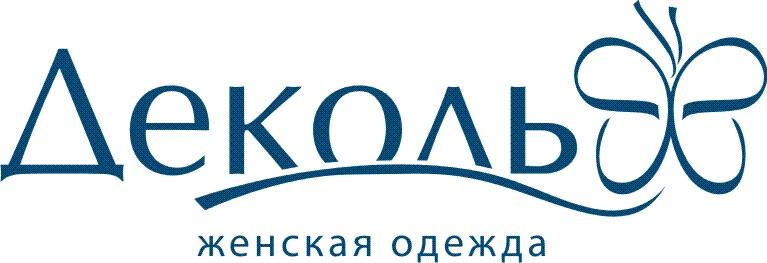 Вакансия для одиночек в москве